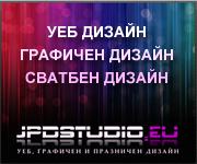 Уеб дизайн и сватбена декорация - J&P Design Studio
